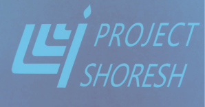 PROJECT SHORESH